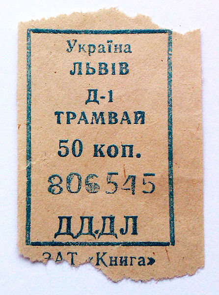 tram ticket Lviv Ukraine
