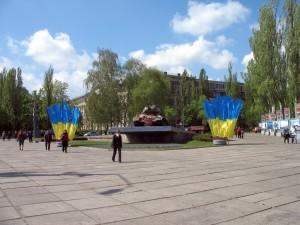 проспект Перемоги, Київський національний економічний університет