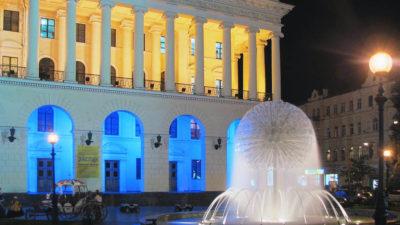 Київська Консерваторія