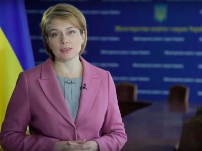 Міністр освіти Л.Гриневич вітає працівників освіти