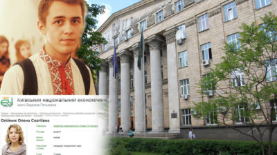 викладач-українофобка відмовилася вести заняття українською